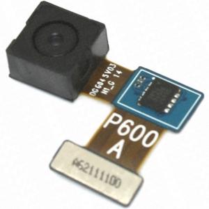 Camera Sau P600/P601/P605